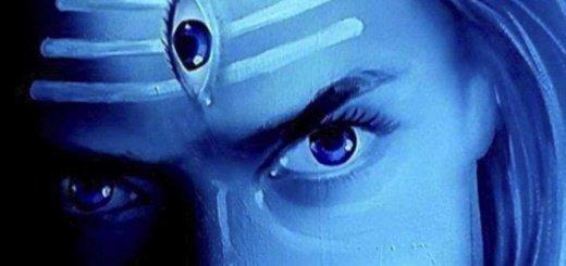 Third eye Shiva